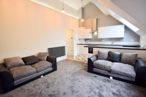 1 bedroom apartment to rent - Holyhead Road, Coundon, Coventry