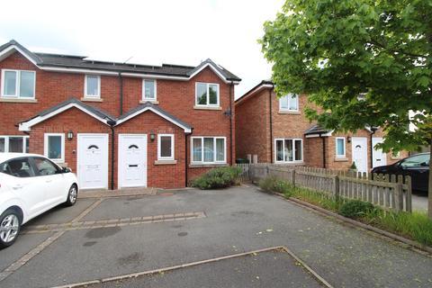 3 bedroom semi-detached house for sale - Harvey Gardens, Shrewsbury
