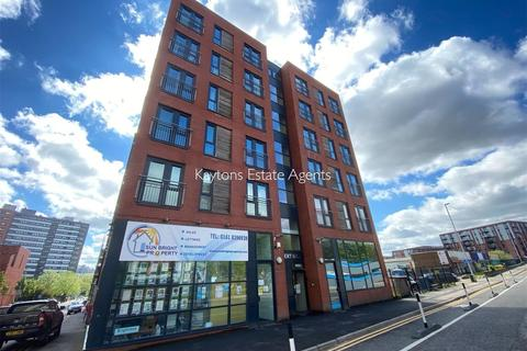 1 bedroom apartment for sale - Oldfield Road, Salford