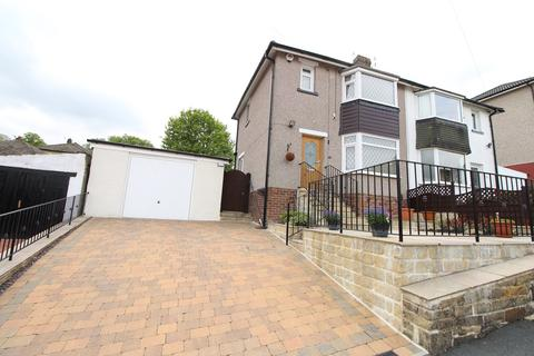 3 bedroom semi-detached house for sale - Oakbank Drive, Keighley, BD22