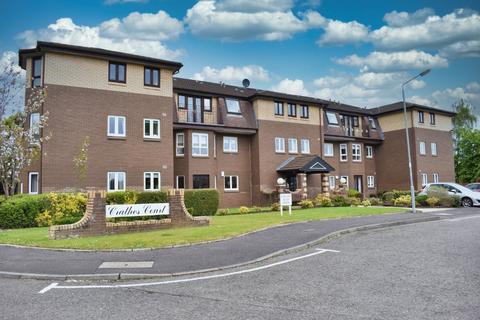 2 bedroom flat for sale - Crathes Court, Hazelden Gardens, Muirend, Glasgow, G44 3HE