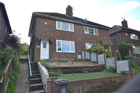 3 bedroom semi-detached house to rent - Second Avenue, Porthill, Newcastle