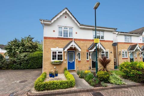 2 bedroom semi-detached house for sale - Nash Close, Sutton