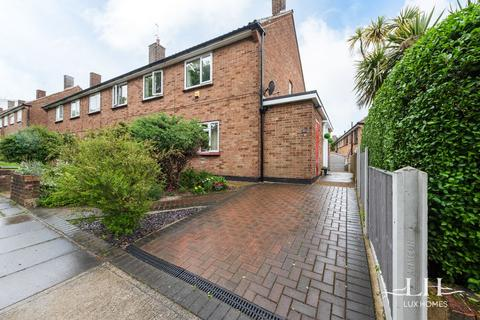 2 bedroom maisonette for sale - Epsom Way, Hornchurch