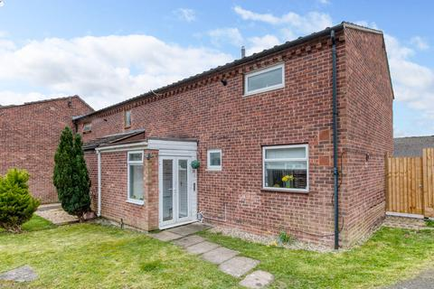 3 bedroom end of terrace house for sale - Haseley Close, Matchborough East, Redditch B98 0BN