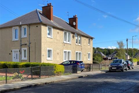 2 bedroom apartment for sale - 20 Hillbank Terrace, Kelso, TD5