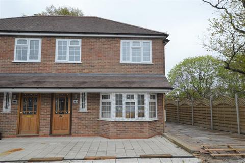 3 bedroom semi-detached house for sale - The Moor Road, Sevenoaks