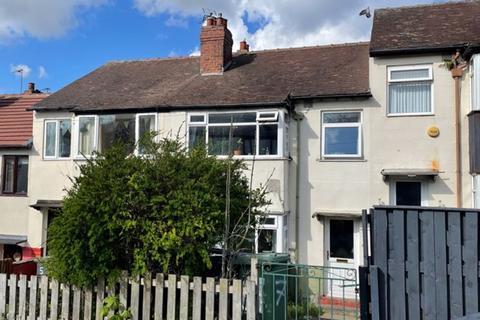 3 bedroom semi-detached house for sale - St. Anns Gardens, Leeds
