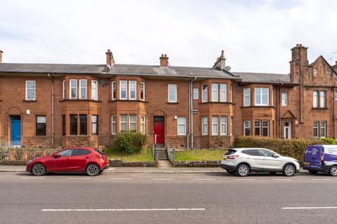 2 bedroom apartment to rent - 5 U/R Beansburn, Kilmarnock KA3 1RN