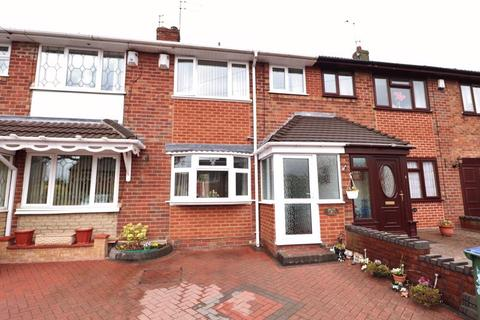 3 bedroom terraced house for sale - Heath Close, Tipton