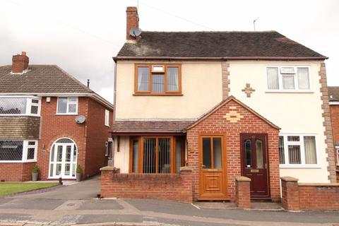 3 bedroom semi-detached house for sale - Friezland Lane, Brownhills, Walsall, WS8 7AA