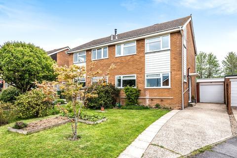 3 bedroom semi-detached house for sale - Freemans Close, Billingshurst, RH14