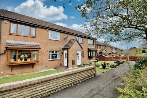 2 bedroom terraced house for sale - O'neill Avenue, Bishopbriggs, G64 1LS