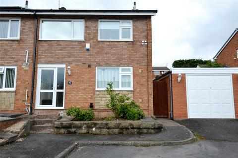 3 bedroom end of terrace house for sale - Lomaine Drive, Kings Norton, Birmingham, B30