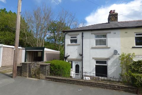 3 bedroom end of terrace house for sale - Moor End Road, Halifax, HX2 0RH