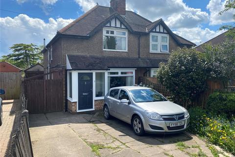 3 bedroom semi-detached house for sale - Cliffe Road, Gonerby Hill Foot, Grantham, NG31