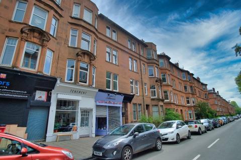 2 bedroom flat for sale - Battlefield Avenue, Flat 2/2, Battlefield, Glasgow, G42 9HT