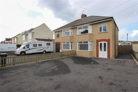 3 bedroom semi-detached house for sale - New Road, Stoke Gifford, Bristol, BS34