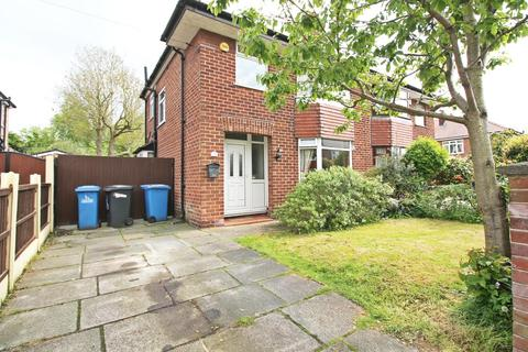 3 bedroom semi-detached house for sale - Meadway, Widnes
