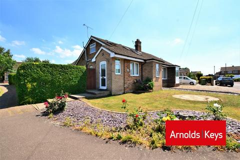 4 bedroom semi-detached bungalow for sale - Fairfields, Cawston