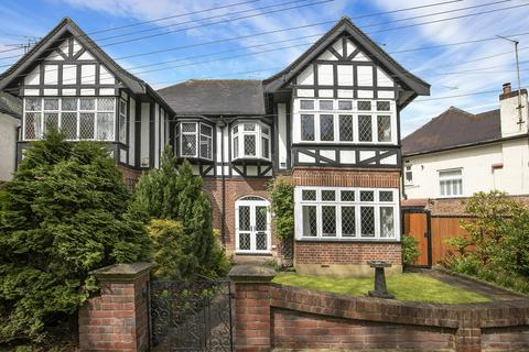 3 bedroom semi-detached house for sale - Mapperley Drive, Woodford Green