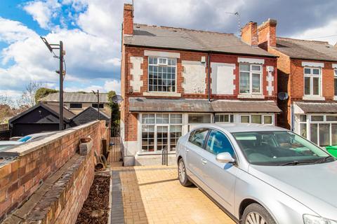 2 bedroom semi-detached house for sale - Carlton Road, Nottingham