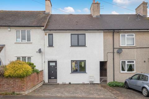 3 bedroom terraced house for sale - Glebe Cottages, Essendon,  AL9