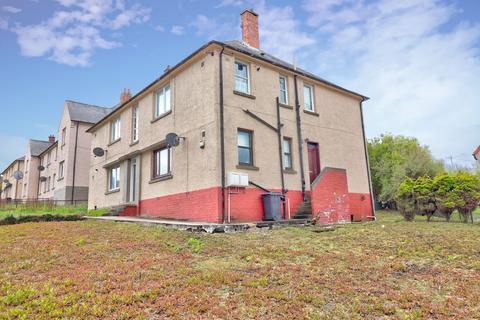 2 bedroom ground floor flat for sale - Newton Road, ,, Aberdeen, Aberdeenshire, AB16 7YA