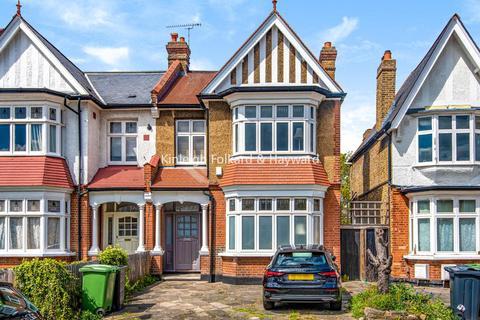 4 bedroom semi-detached house for sale - Arran Road, Catford