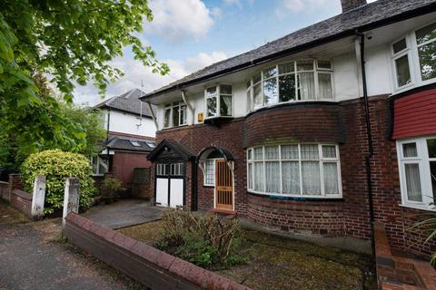 4 bedroom semi-detached house for sale - Charlton Avenue, Manchester