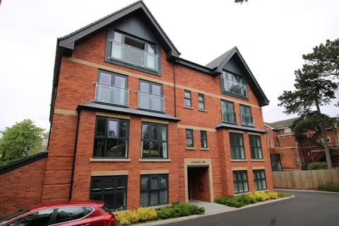 2 bedroom apartment for sale - South Park, Lincoln