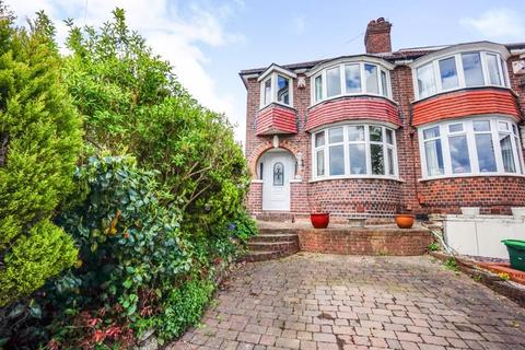 3 bedroom semi-detached house for sale - Coles Lane, West Bromwich