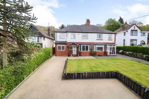 4 bedroom semi-detached house for sale - Greenway Hall Road, Stockton Brook, ST9