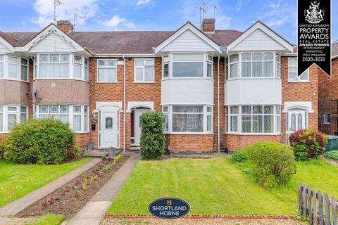 3 bedroom terraced house for sale - Hipswell Highway, Wyken, Coventry, CV2 5FR