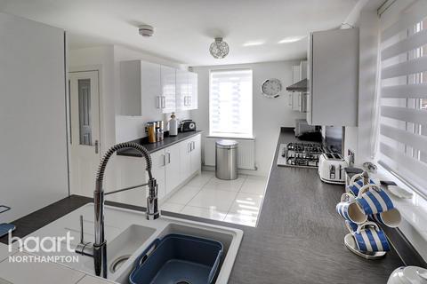 4 bedroom detached house for sale - Lockgate Road, Northampton