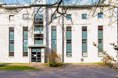 2 bedroom ground floor flat for sale - Auchmill Road, Aberdeen AB21 9NA
