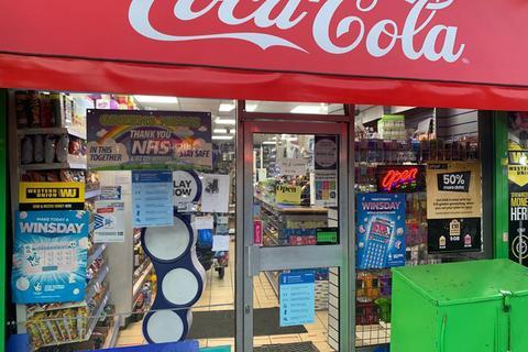 Workshop & retail space for sale - Upper Clapton Road, E5