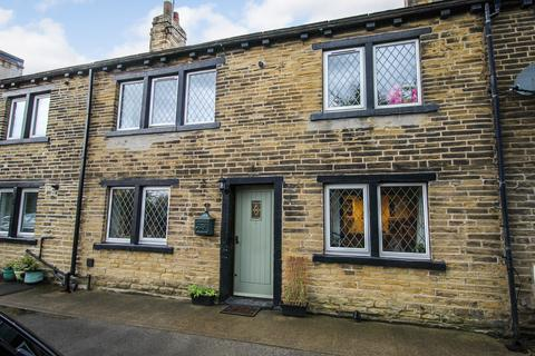 2 bedroom cottage for sale - Womersley Place, Stanningley