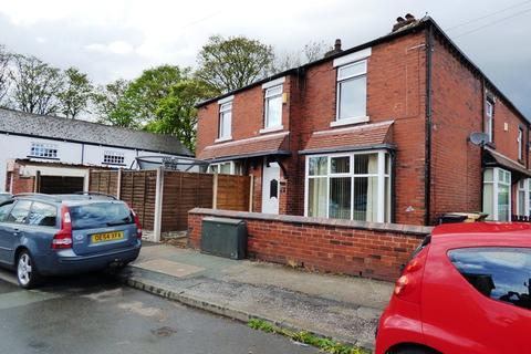 3 bedroom end of terrace house for sale - Waverley Road, Astley Bridge, Bolton