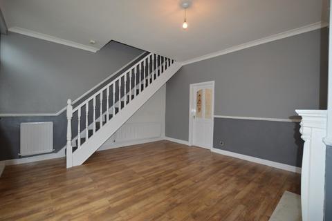 2 bedroom house for sale - Northside Terrace, Trimdon Grange, Trimdon Station