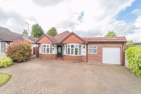2 bedroom detached bungalow for sale - Rowan Crescent, Bradmore, Wolverhampton WV3