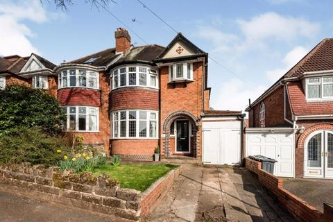 3 bedroom semi-detached house for sale - Beverley Court Road, Quinton
