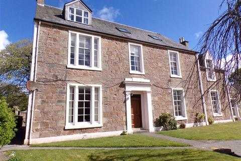 2 bedroom flat for sale - Bellmhor Court, Campbeltown
