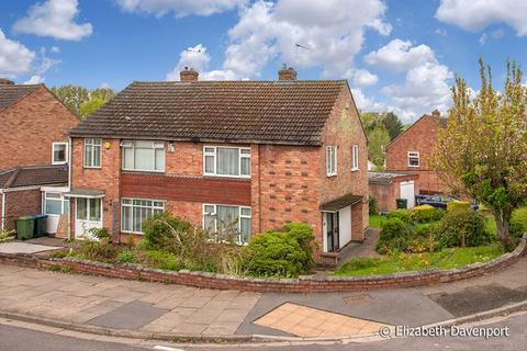 3 bedroom semi-detached house for sale - Princethorpe Way, Ernesford Grange, Coventry