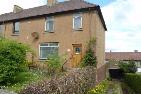 3 bedroom terraced house for sale - West Main Street, Armadale