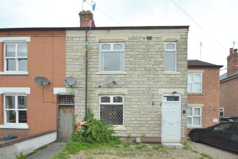 3 bedroom end of terrace house for sale - Park Road, Blaby, Leicester