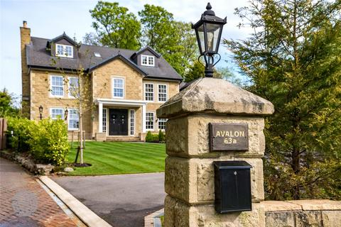 7 bedroom detached house for sale - Chapeltown Road, Bromley Cross, Bolton, BL7