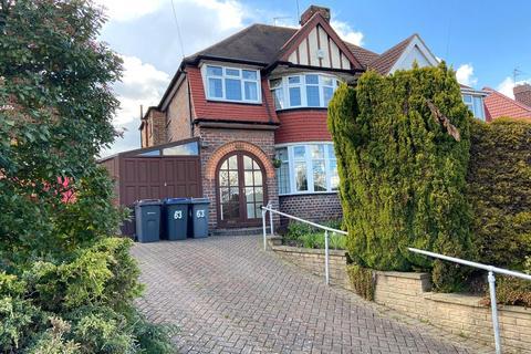 3 bedroom semi-detached house for sale - Ridgacre Lane, Quinton, Birmingham, B32