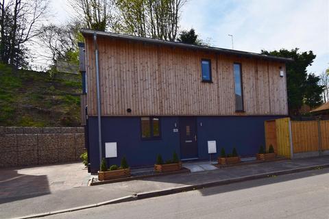 4 bedroom detached house for sale - Bladon Close, Mapperley