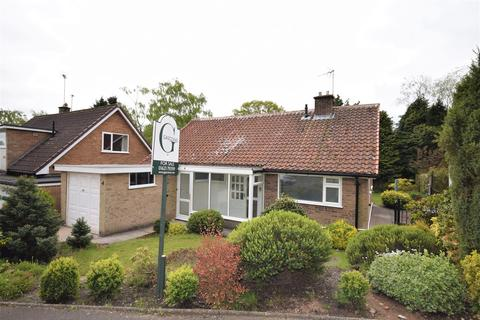 4 bedroom detached bungalow for sale - Woodend Drive, Ravenshead, Nottingham